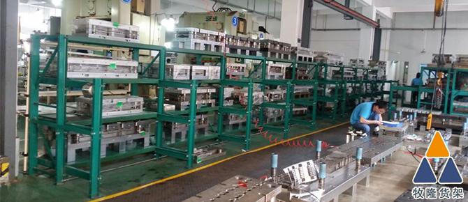 东莞仓库rb88网页版制作过程的五个优势_rb88网页版生产厂_rb88网页版供应商