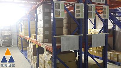 东莞仓库rb88网页版制作过程的五个优势_rb88网页版生产厂_rb88网页版供应商.jpg