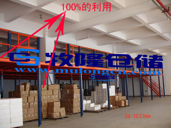 东莞仓储阁楼货架钢构仓库平台,最适合那类工厂